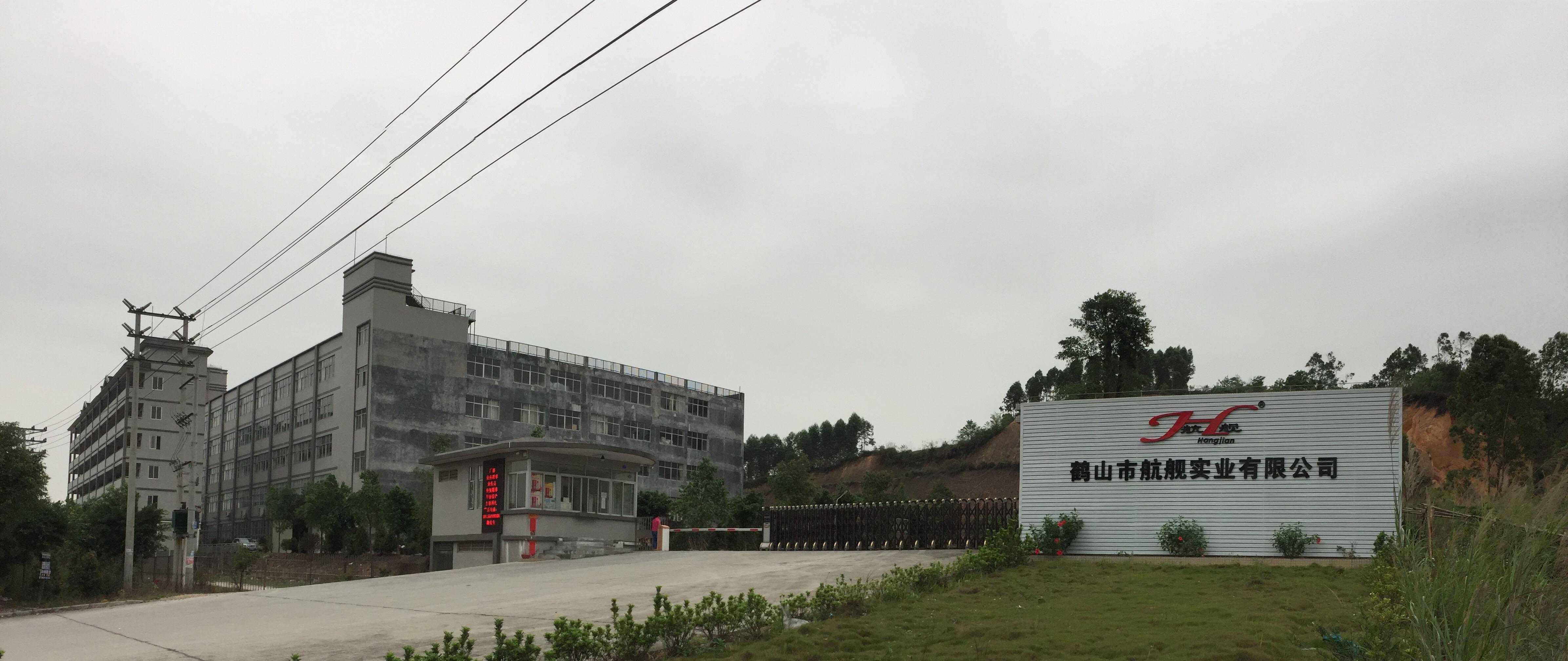 Hangjian Industrial (Heshan) Co., Ltd.