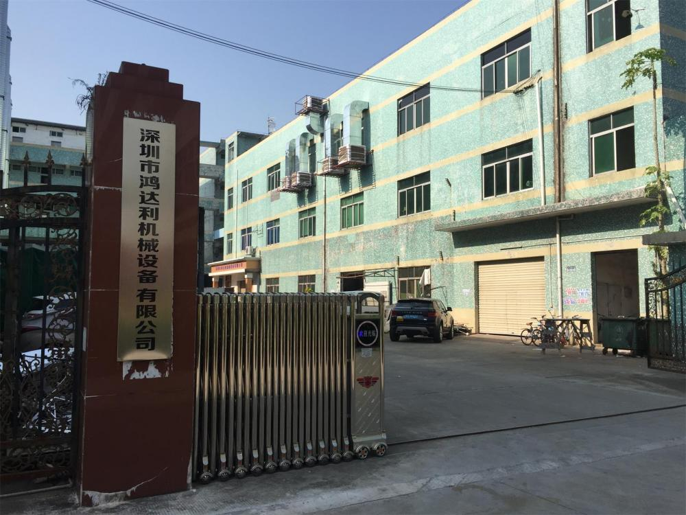 Shenzhen Hondali Machinery Co.,Ltd