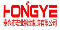 TAIXING HONGYE STEEL WIRE MANUFACTURING CO.,LTD