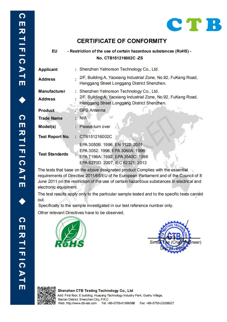 GPS RoHS Certificate
