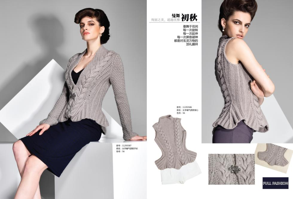 NINGXIA ST. EDENWEISS CASHMERE PRODUCTS CO., LTD.