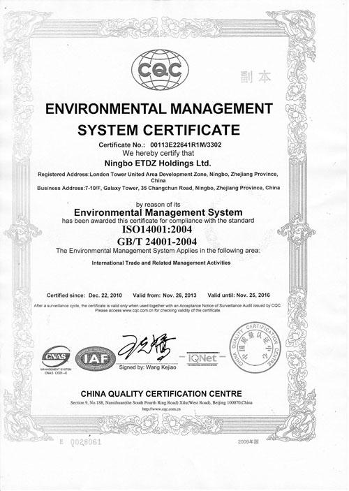 environment-system