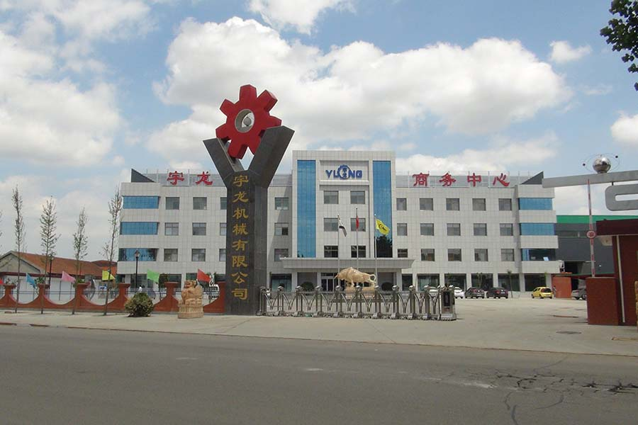 Shandong Yulong Machine Co.,Ltd