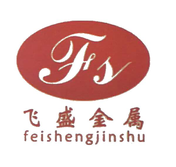 Ninghai Feisheng Hardware Co., Ltd.