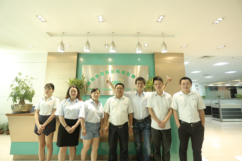 Shenzhen Hygea Technology Co.,Ltd