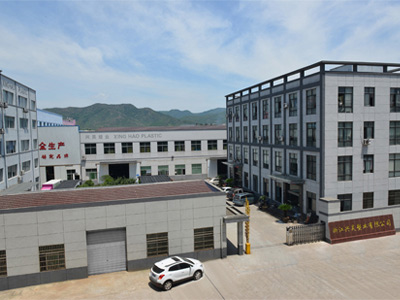 Zhejiang Xinghao Plastic Industry Co.,Ltd