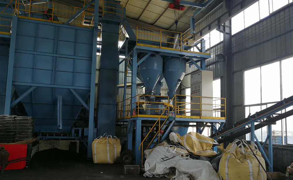 new casting equipment for environmental proctection