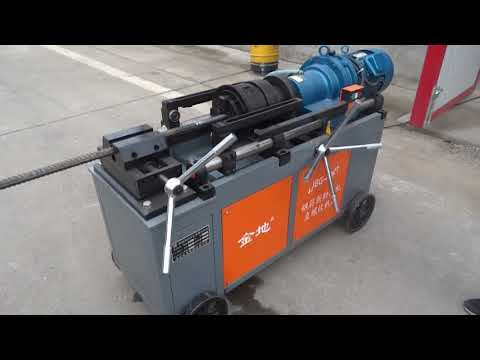 JBG-40F Rebar rib peeling and thread rolling machine operation video