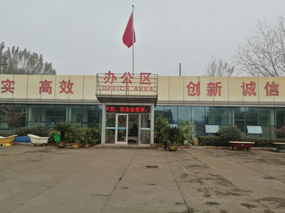 Linyi Luxing Enamel Co., Ltd.