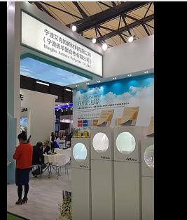shanghai RubberTech exhibition two