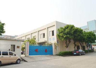 Dongguan Mingrui Ceramic Technology Co.,Ltd