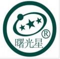 Shuguangxing Galoshes Co., Ltd.