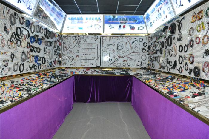Sampling room