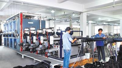 Ningbo Haishu Zhenxiang Trading Co.,Ltd.