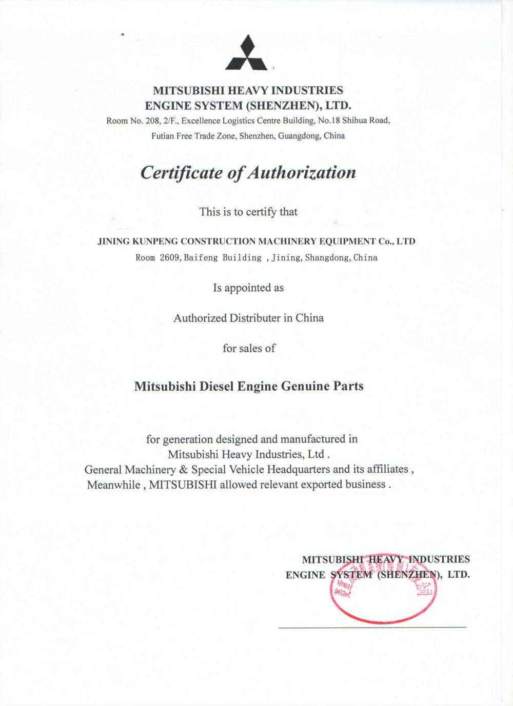 Certificate for Mitsubishi
