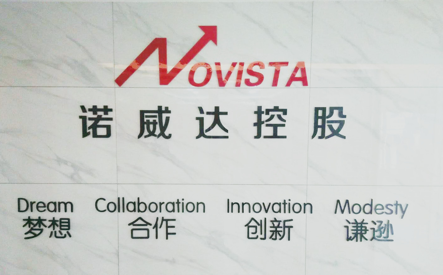 Shandong Novista Chemicals Co.,Ltd (Novista Group)