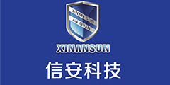 Zhejiang Xinan Intelligent Technology CO, LTD.