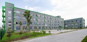 Ningbo Sanbang Home Products Co.,Ltd.