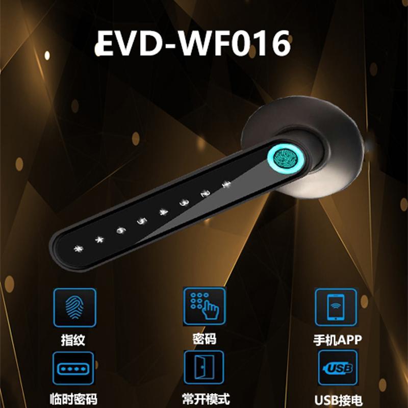 Fechadura de porta com impressão digital com senha de segurança inteligente de alta qualidade