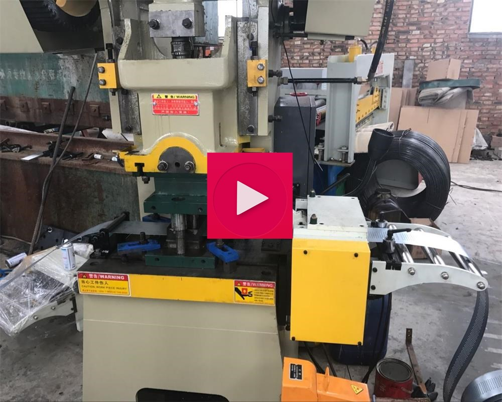 Punching machine loading to container