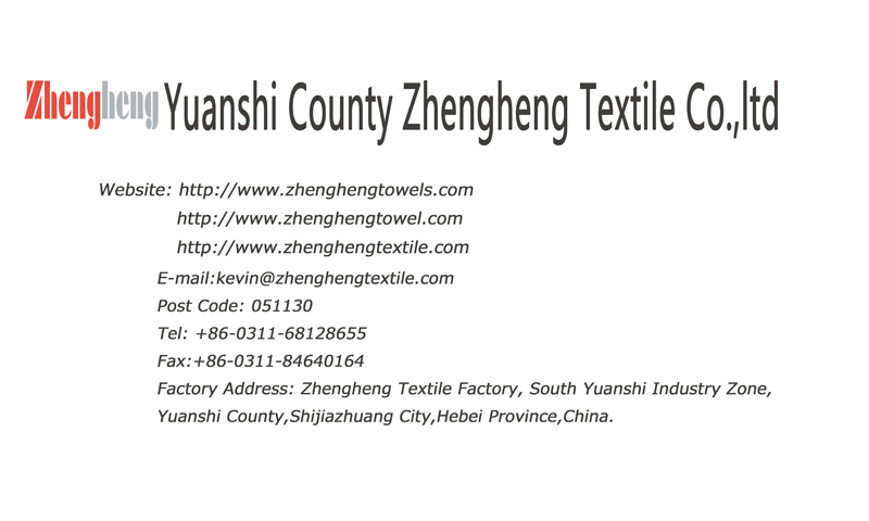 Yuanshi County Zhengheng Textile Co.,ltd