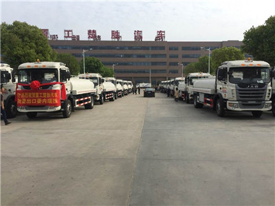 Xiagong Chusheng Special Purpose Vehicle Manufacturing Co., Ltd.