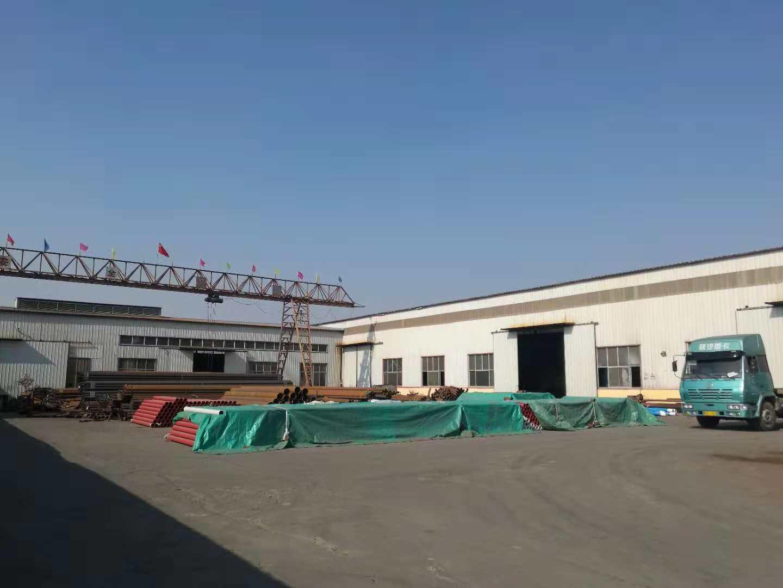 Hebei Shengdebaolong International Trading Co.,ltd