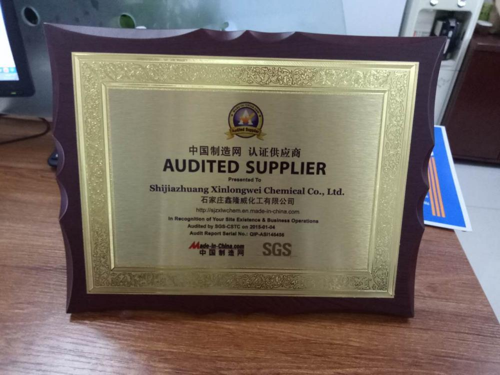 SGS Audit of Made In China