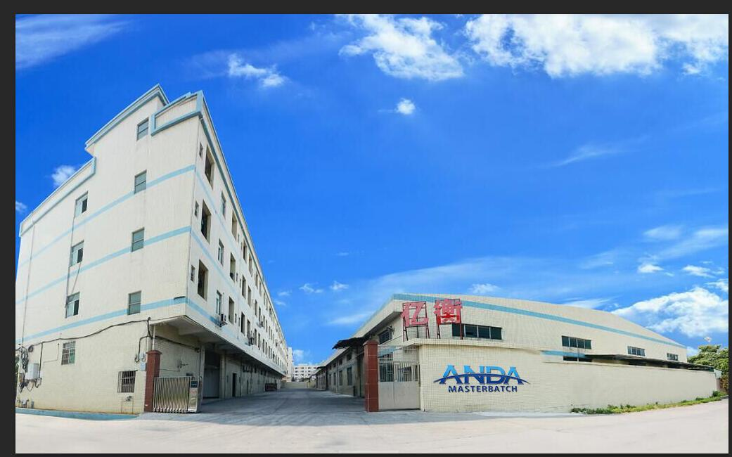 Anda Masterbatch( Group) Co., Limited