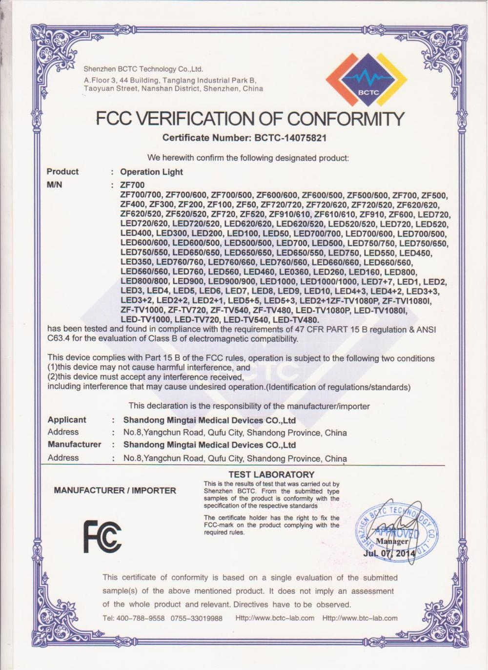 FCC verfucation of conformity