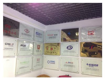 Nanjing Boayon Machinery Co., Ltd.