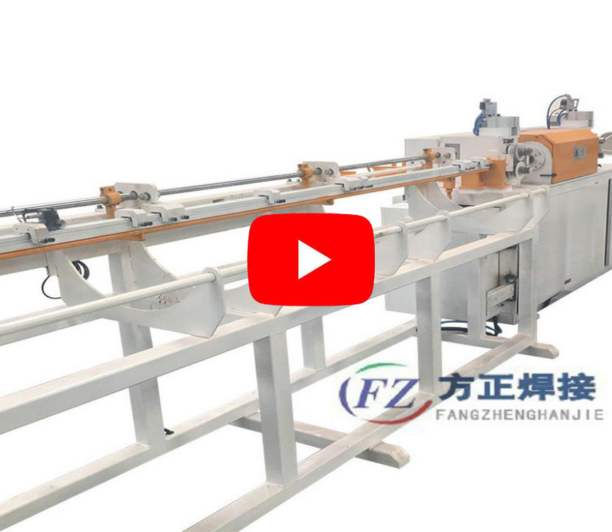 Steel Wire Straightening And Cutting Shear Machine