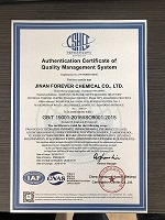 Hydrazine hydrate and 2-aminophenol manufacturer, offering ferric chloride anhydrous and APIs.