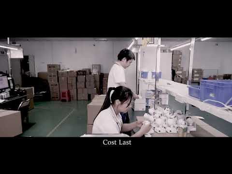 Sanan  Company  Introduction  Video