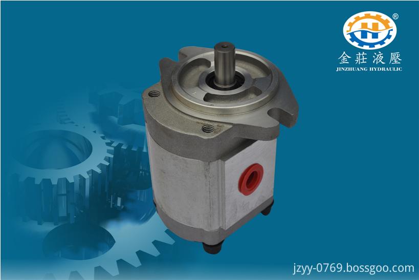 High efficiency hydraulic gear pump