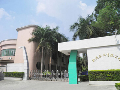 GuangZhou JiaYuan Houseware Co.,Ltd.
