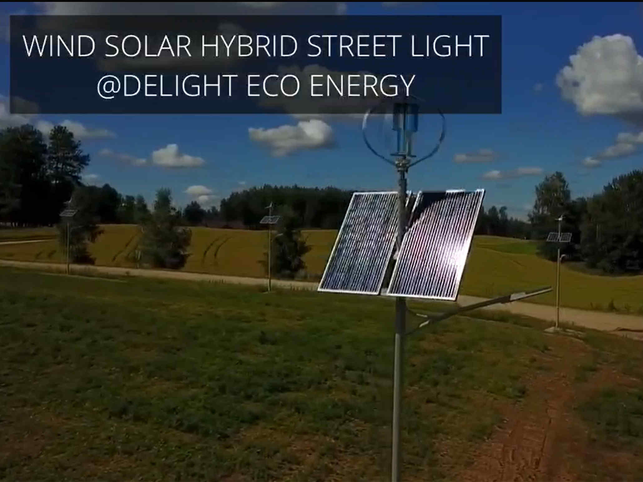 Wind Solar Hybrid Off Grid Street Light