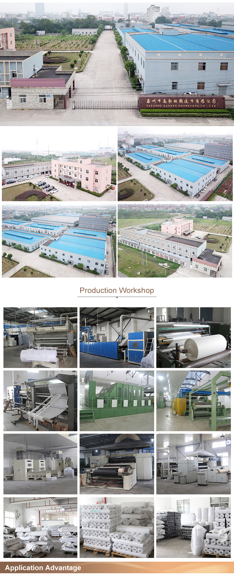 GAOXIN Warp Knitted Interlining Textile Fabrics Cloth Material