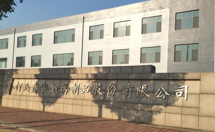 Hebei Xinyu Metal Products Co.,Ltd