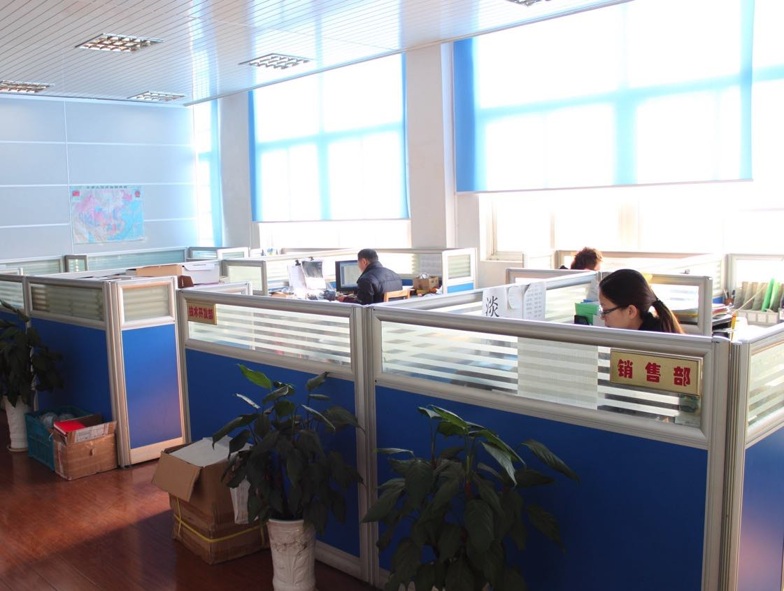 Ningbo Holsam Trading Co.,Ltd.