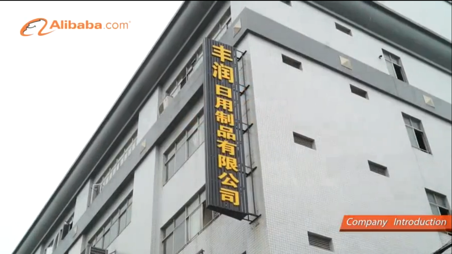 FengRun Commodity Co.,Ltd.