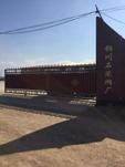 Bochuan Wire Mesh Co., Ltd.