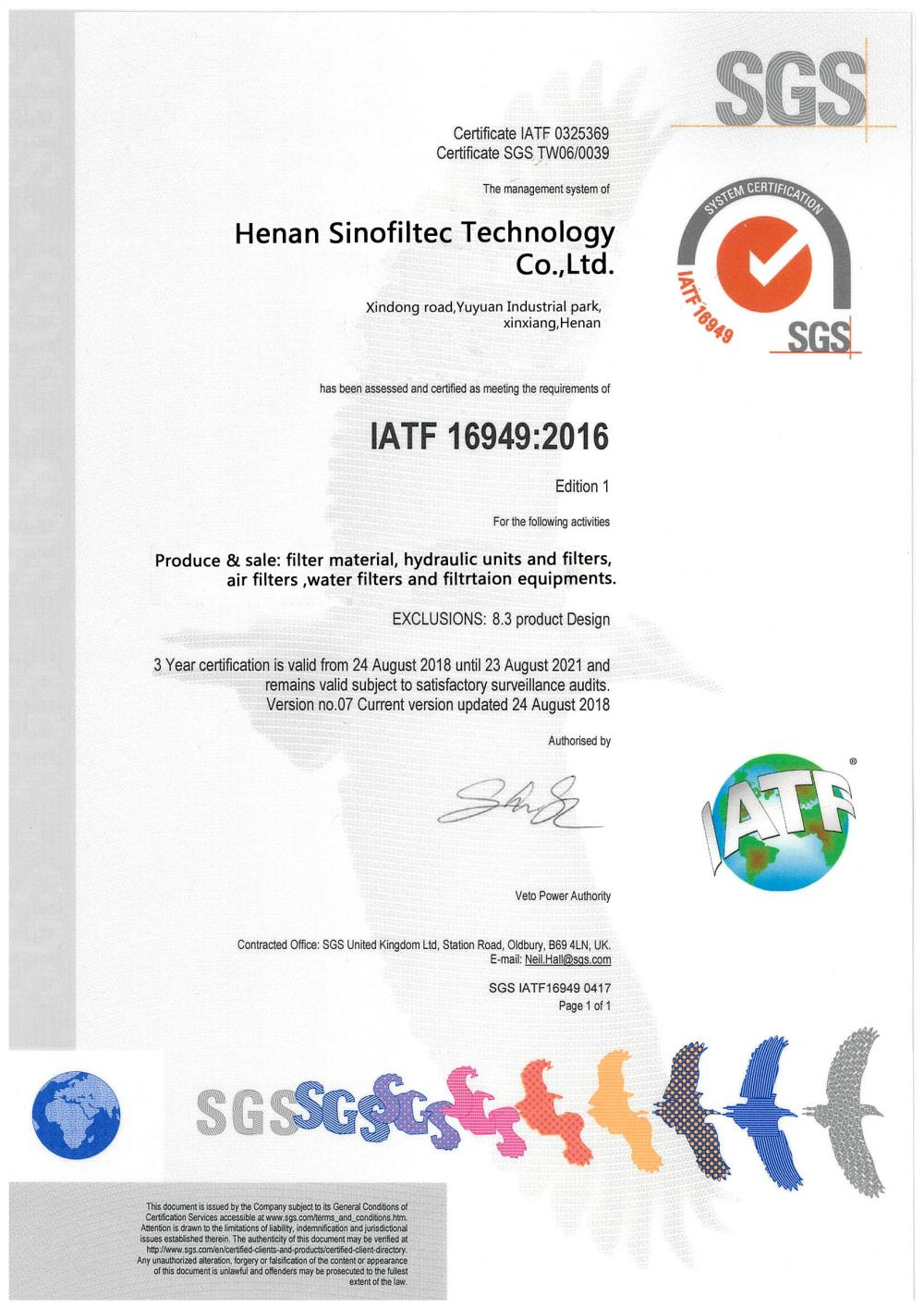 Automotive Industry Quality System Certification