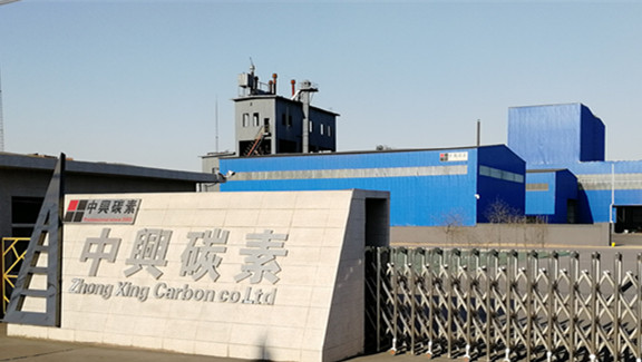 Pingluo Zhongxing Carbon Co.,Ltd