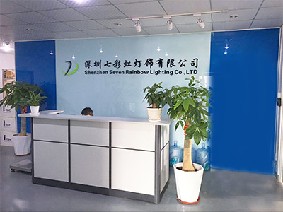 Shenzhen Seven Rainbow lighting Co., Ltd.