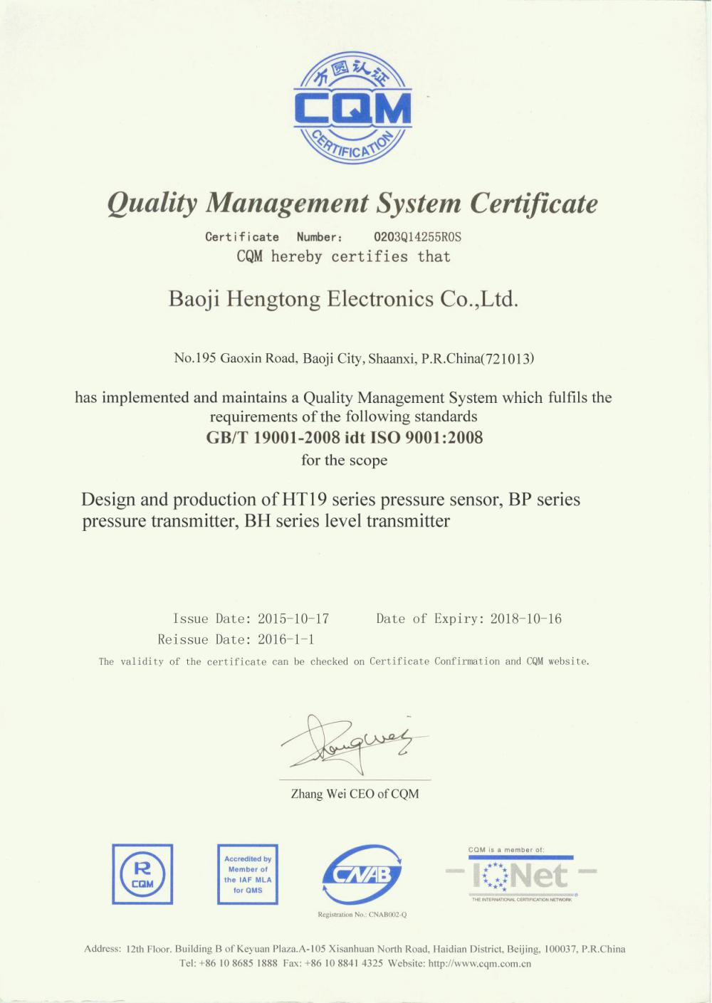 Quality Management System Certificate ISO9001
