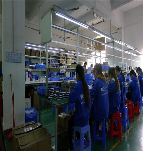 ShenDaDian(China) Digital Electronics Co.,Ltd