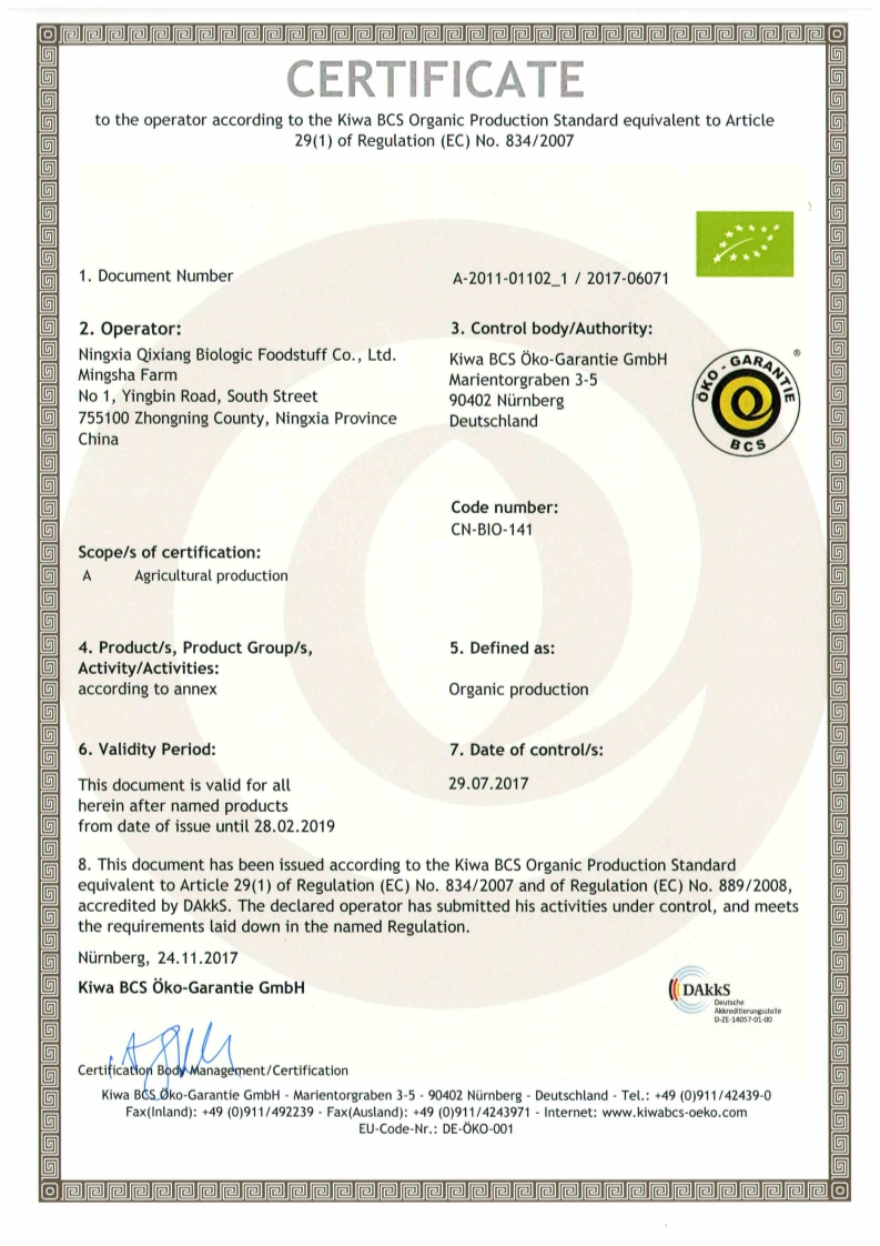 BCS EU CERTIFICATIAON FOR PRODUCTION