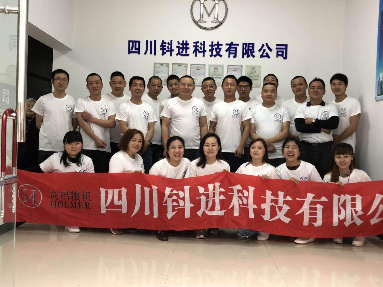 Sichuan Doujin Technology Co., Ltd.