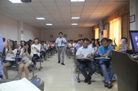 ShenZhen XingHongChang Electric CO., LTD.